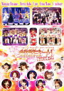 HELLO! PROJECT 2011 WINTER 歓迎新鮮まつり Bっくりライブ [ HELLO! PROJECT ]