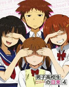 男子高校生の日常 VOL.4【Blu-ray】 ...の商品画像