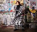 α (初回限定盤 CD+DVD) [ 山本彩 ]