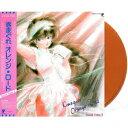 きまぐれオレンジ☆ロード Sound Color 2【アナログ盤】 [ 坪倉唯子 ]