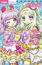 プリパラ 2 (フラワーコミックス〔スペシャル〕) [ 辻永...