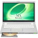 Let`s note MX5 ˡ��(Corei5-6300UvPro/4GB/SSD128GB/SMD/W7P32DG/12.5FullHD)