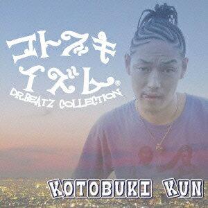 コトブキイズム〜Dr.BEATZ コレクション〜 [ 寿君 ]...:book:16067867
