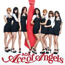 Ace of Angels (�̾���)