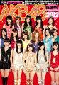 AKB48総選挙!水着サプライズ発表2012