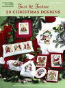 Fast & Festive 50 Christmas Designs: Cross Stitch FAST & FESTIVE 50 XMAS DESIGNS [ Design Works Crafts Inc ]