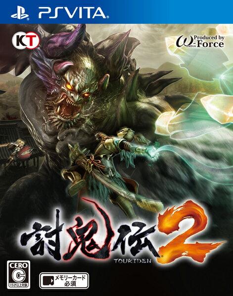【予約】討鬼伝2 通常版 PS Vita版