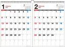 書き込み式シンプル2カ月カレンダー A3(2019年) ([カレンダー])