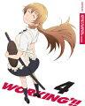 WORKING'!! 4【完全生産限定】【Blu-ray】