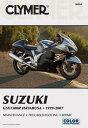 Suzuki Gsx1300r Hayabusa 99-07 SUZUKI GSX1300R HAYABUSA 99-07 [ Penton ]