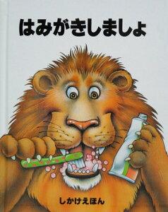 レスリ・マガイアー