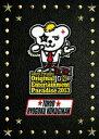 おれパラ Original Entertainment Paradise 2013 ROCK ON !!!! 両国国技館