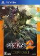 討鬼伝2 TREASURE BOX PS Vita版