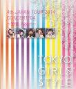 4th JAPAN TOUR 2014 FINAL 野音again(仮) BD2枚組 【Blu-ray】 東京女子流