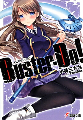 Buster-Do��