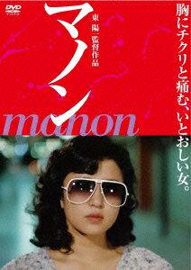 マノン MANON [ 烏丸せつこ ]