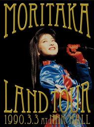 森高ランド・ツアー1990.3.3 at NHKホール (DVD+2CD) [ <strong>森高千里</strong> ]