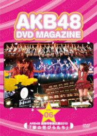 AKB48DVDMAGAZINEVOL.6AKB48���ջ���Ǽ���2010��̴�β֤Ӥ餿����[AKB48]