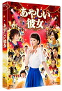 ���䤷�������Blu-ray��