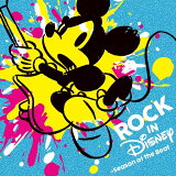 ROCK IN DISNEY 〜 Season Of The Beat