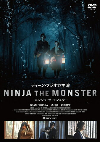 NINJA THE MONSTER [ DEAN FUJIOKA ]