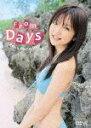 From Days Erina Mano