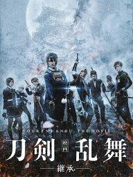 映画刀剣乱舞ー継承ー Blu-ray豪華版【Blu-ray】 [ <strong>鈴木拡樹</strong> ]