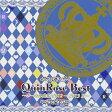 QuinRose Best 〜 ボーカル曲集 2012-2013 II 〜