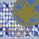 QuinRose Best �� �ܡ�����ʽ� 2012-2013 II ��