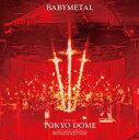 【先着特典】LIVE AT TOKYO DOME(初回限定盤)(オリジナルステッカー付き)【Blu-ray】 [ BABYMETAL ]