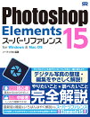 Photoshop��Elements��15�����ѡ���ե����