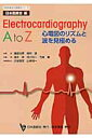 Electrocardiography A to Z 心電図...