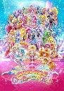映画プリキュアオールスターズ 春のカーニバル♪【DVD特装版】 [ 嶋村侑 ]...