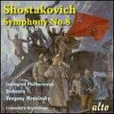 【輸入盤】Sym, 8, : Mravinsky / Leningrad Po [ ショスタコーヴィチ(1906-1975) ]