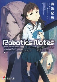 ROBOTICS��NOTES