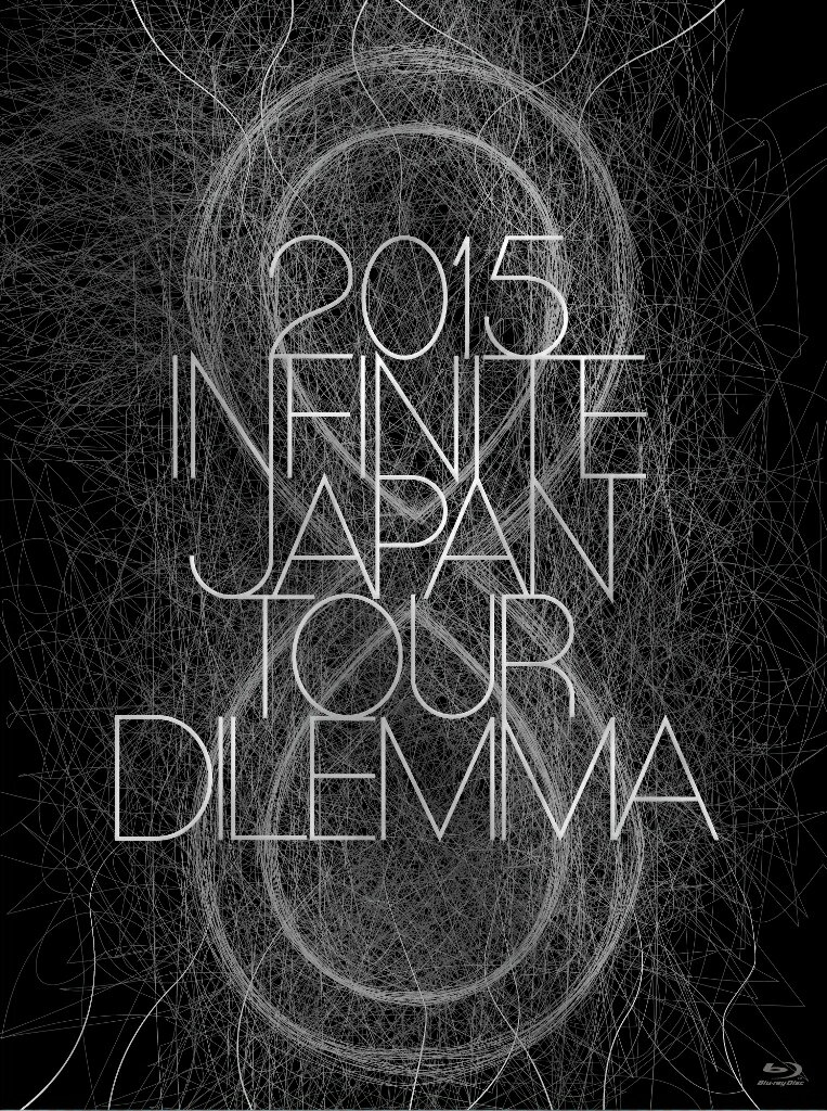 2015 INFINITE JAPAN TOUR -DILEMMA- 【初回生産限定】 【…...:book:17525090