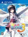 萌え萌え2次大戦(略)3 通常版 PS Vita版