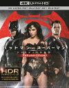 バットマン vs スーパーマン ジャスティスの誕生 アルティメット・エディション(4枚組)【初回仕様】【4K ULTRA HD】 [ ベン・アフレック/ヘンリー・カヴィル ]
