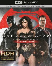 バットマン vs スーパーマン ジャスティスの誕生 アルティメット・エディション<4K ULTRA HD&3D&2Dブルーレイセット>(4枚組)【初回仕様】【4K ULTRA HD】 [ ベン・アフレック/ヘンリー・カヴィル ]