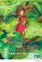 DVD>アニメ>オリジナルアニメ商品ページ。レビューが多い順(価格帯指定なし)第5位