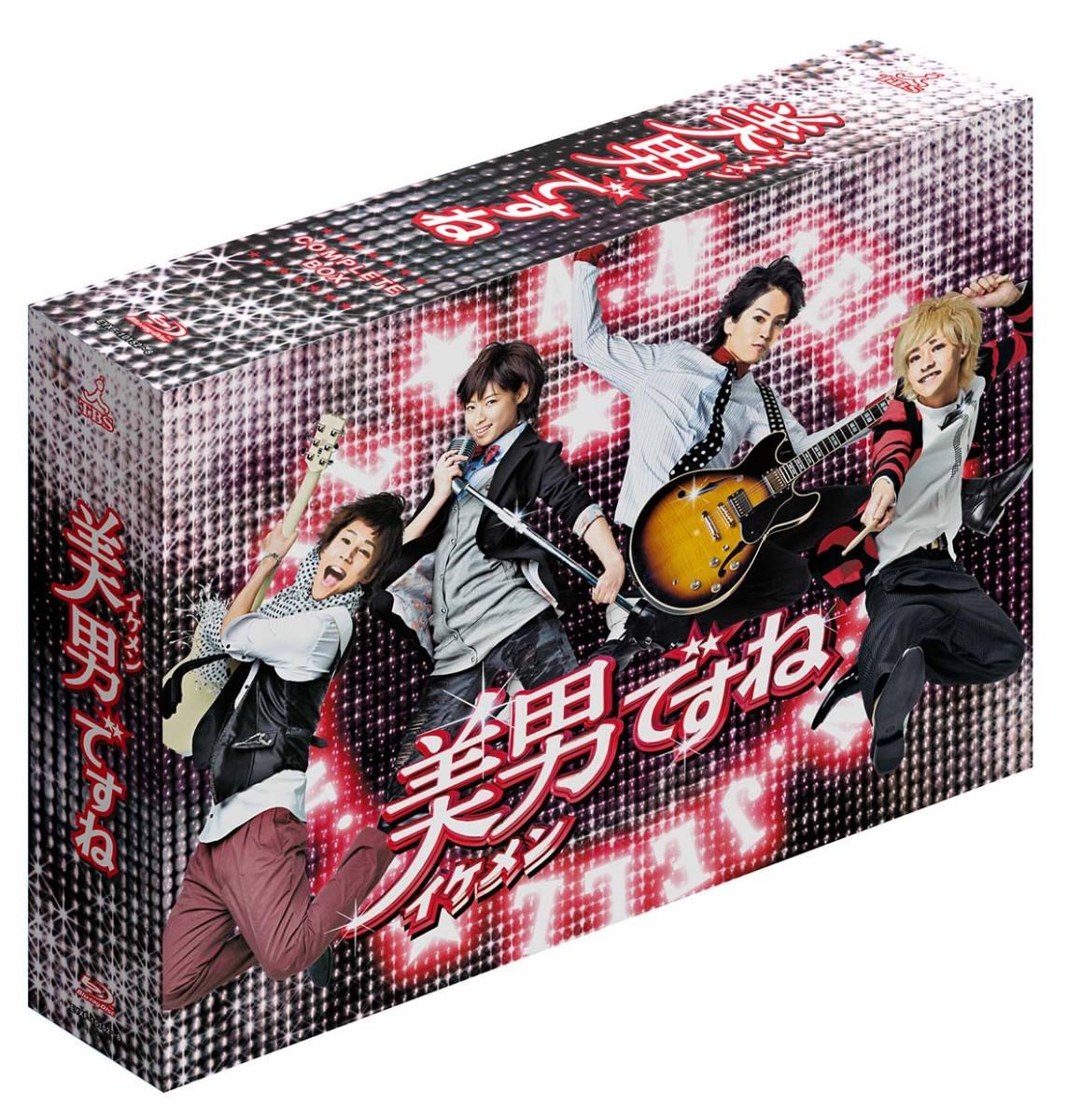 美男ですね Blu-ray BOX【Blu-ray】 [ 瀧本美織 ]...:book:17180440