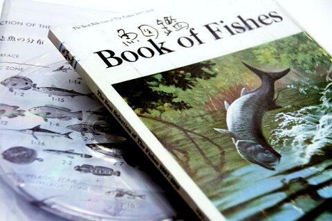 魚図鑑 (期間限定生産盤 2CD+魚図鑑) [ サカナクション ]