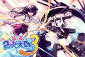 萌え萌え2次大戦(略)3 プレミアムエディション PS Vita版