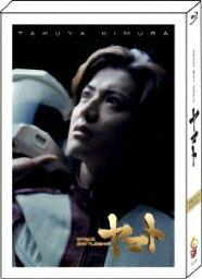 SPACE BATTLESHIP ヤマト プレミアム・エディション【Blu-ray】 [ <strong>木村拓哉</strong> ]