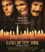 ギャング・オブ・ニューヨーク【Blu-ray】