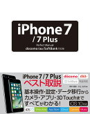 iPhone��7��7��Plus��Perfect��Manual