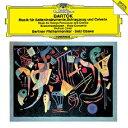 バルトーク:弦楽器、打楽器とチェレスタのための音楽、ヴィオラ協奏曲 [ 小澤 BPO ]