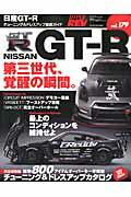 ��GT-R