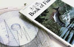 魚図鑑 (初回限定盤 2CD+魚図鑑+DVD) [ <strong>サカナクション</strong> ]