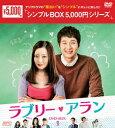 ��֥������� DVD-BOX1 [ ���ࡦ�ҥ��� ]